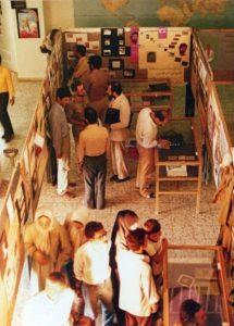نمایشگاه جنگ 59 60